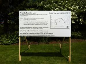 Horizontal Development Application Sign Street View